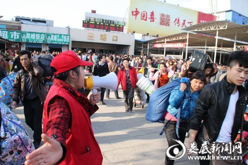 2013,志愿者在火车站门口热情呼喊