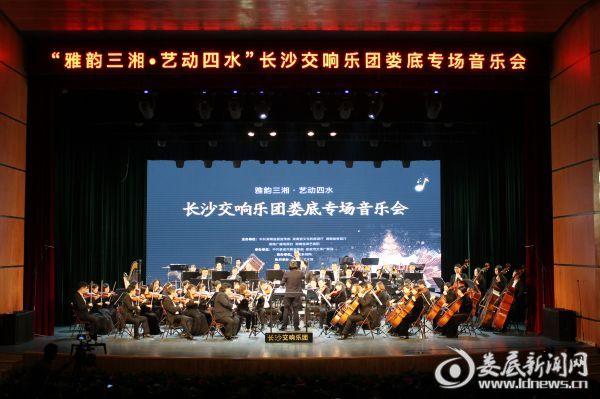 """(""""雅韵三湘•艺动四水""""长沙交响乐团龙虎和专场音乐会在群英戏院豪情奏响)"""
