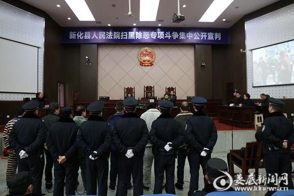 游忠、伍玉民等8名被告人一案公开宣判