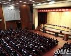 娄底机构改革全面启动实施 共设置党政机构47个