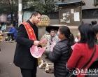 涟源农商银行斗笠山支行开展入市场宣传活动