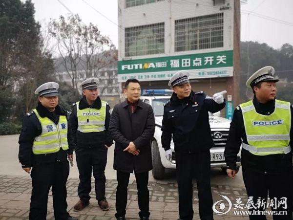 【新闻快报】春节出行,涟源公安为您保驾护航1.webp
