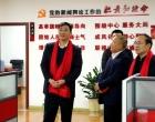 吴建平看望慰问市直新闻媒体春节值班人员