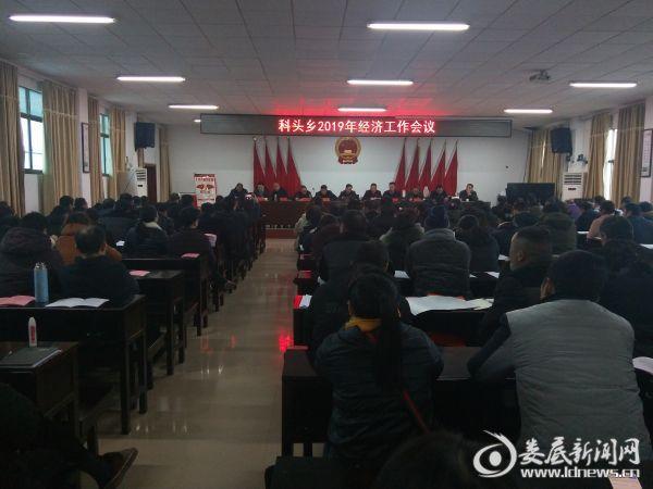 2019中央经济工作会_中央经济工作会议在北京举行 部署2019年经济工作