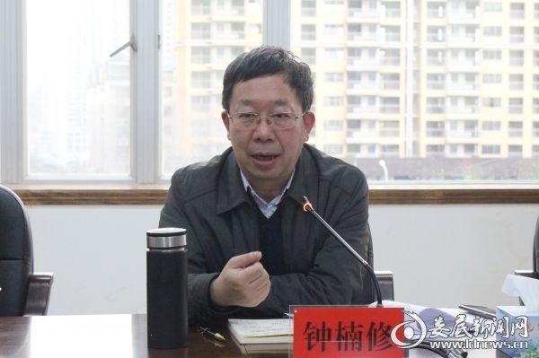 (市人大常委会副主任钟楠修讲话)