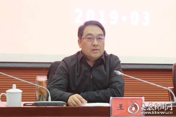 (市委常委、统战部长王雄出席并讲话)