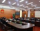 娄底市五届人大常委会第47次主任会议召开