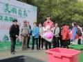 娄底启动环保志愿社区行活动 趣味活动让绿色环保入人心