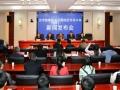 娄底检察机关批捕涉黑涉恶案件159件324人 居全省前列