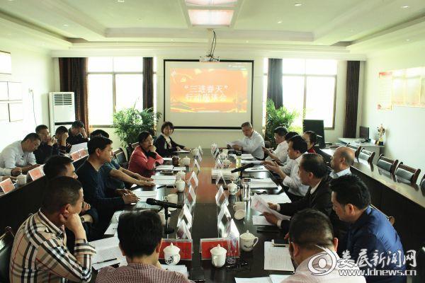 在大埠桥西阳村支部委员会召开座谈会