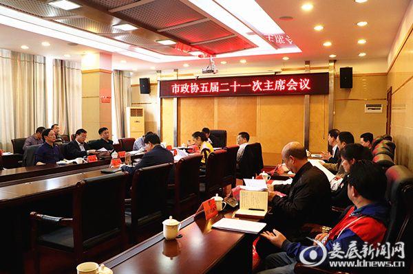 http://www.qwican.com/difangyaowen/1004059.html