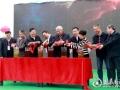 娄底市首届茶旅文化节开幕 现场签约1200万元