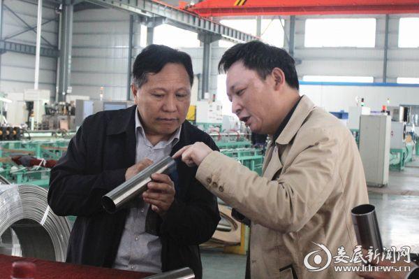 格仑新材料股份有限公司2