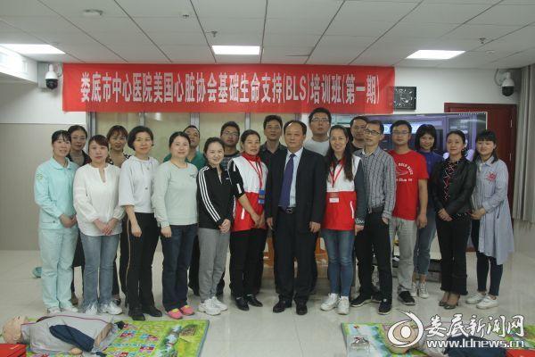 副院长杜友红与学员及老师集体合影