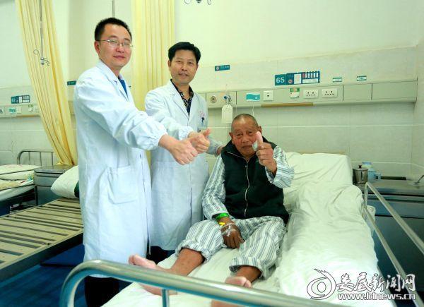 术后效果良好,患者竖起大拇指