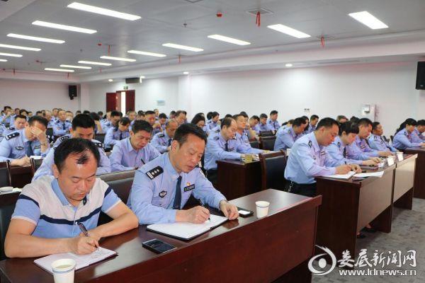 双峰县公安局会场