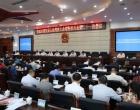 娄底市五届人大常委会第二十一次会议召开 毛健刚代理市监委主任