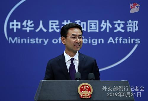 特朗普称中国正成为虚弱的国家 外交部:真正的底气不来自于谎言和幻觉