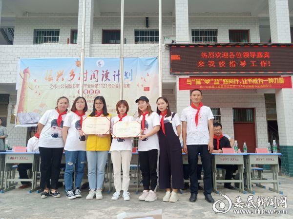 刘爱林校长给爱心人士颁发爱心证书