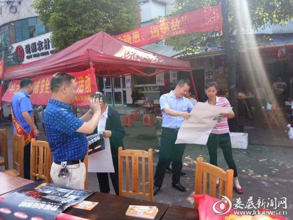 党委书记肖志葵在宣传安全生产工作