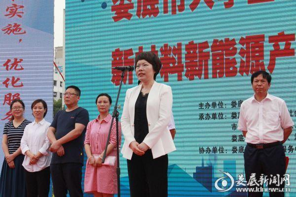 市委常委、常务副市长张希慧宣布活动启动