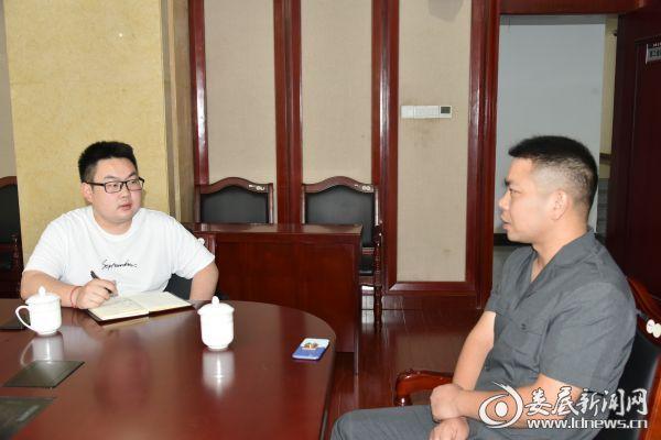 清风杂志社采访周法官