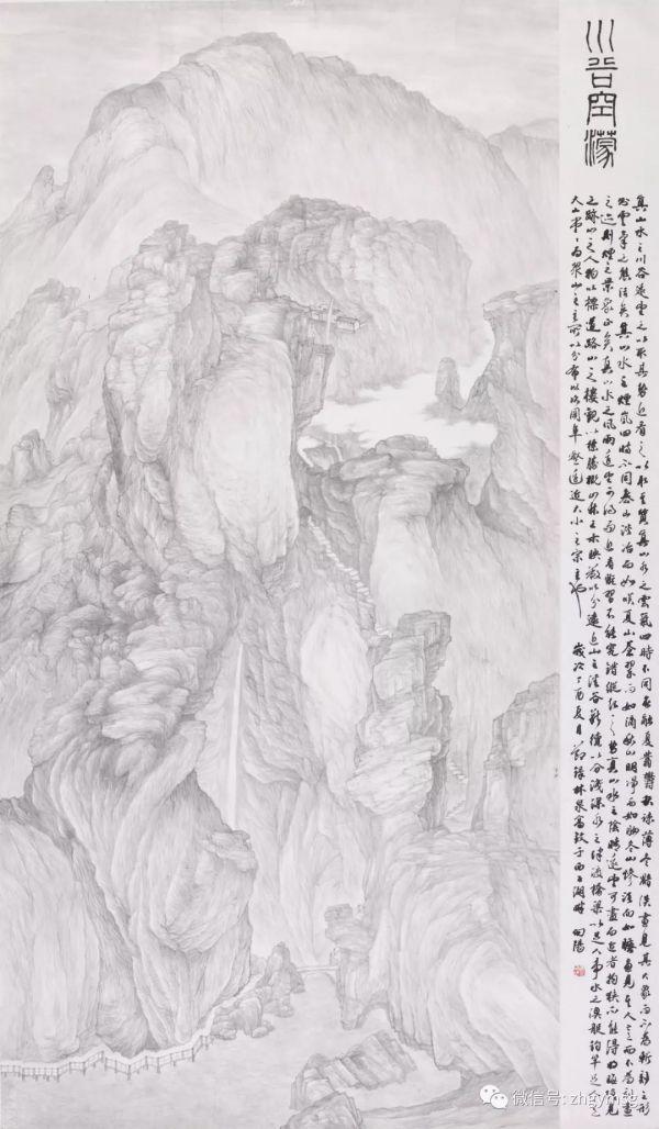 (贺向阳  《川谷空蒙》  国画 238x145cm)