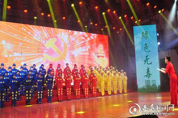 冷水江市总工会选送湖南博长控股集团有限公司表演合唱。熊又华 摄DSC_6550