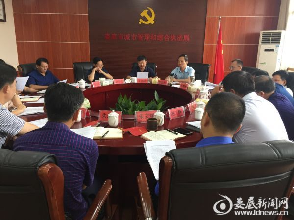 20190701党组会传达学习全市政治建设讲评会会议精神4