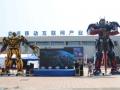 大批5G技术成果亮相万宝峰会科技之光博览会