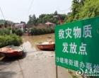 娄底多个乡镇普遍受灾 救灾工作正有序开展