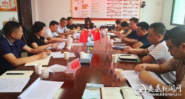 娄星工业集中区到新化高新区交流学习