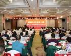 娄商大讲堂第二期暨民营企业高质量发展信贷产品推介会举行