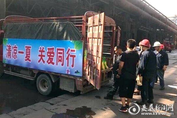 在湖南博长控股集团有限公司冷钢炼铁厂为高温一线职工送清凉。DSC_6770