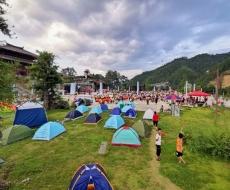 """""""传奇娄底·秀美新化""""2019年大熊山帐篷文化节举行"""