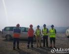 双峰县应急管理局对冷水江市开展非煤矿山交叉执法检查