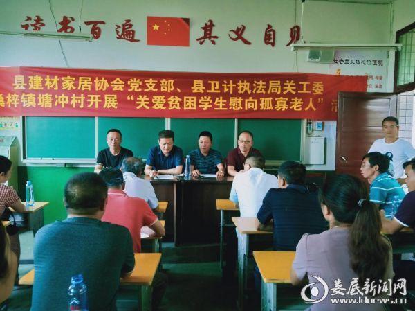 http://www.znhjo.tw/jiajijiafang/425973.html