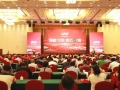 2019智能鑄造湖南博覽會在婁底開幕 大咖論道鑄造產業升級