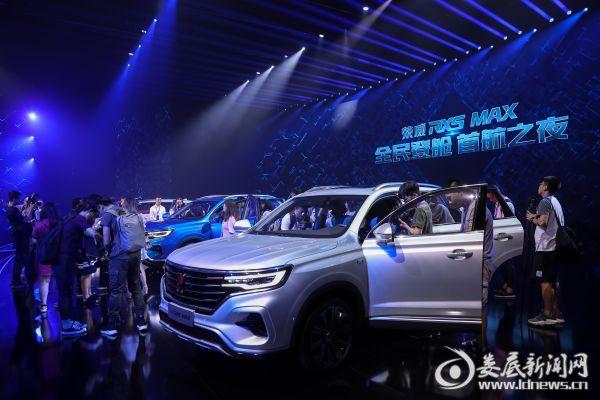 上汽榮威全新智聯網硬核中型SUV榮威RX5 MAX在烏鎮互聯網國家會展中心揭開神秘面紗