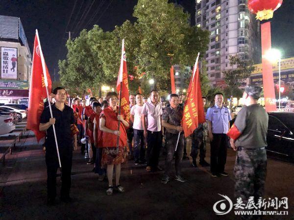 """图为涟滨街道办事处""""查防保""""志愿服务队"""
