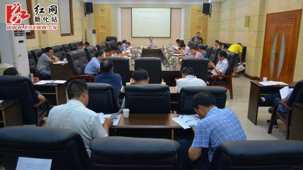 左志锋主持召开2019年第13次政府常务会议
