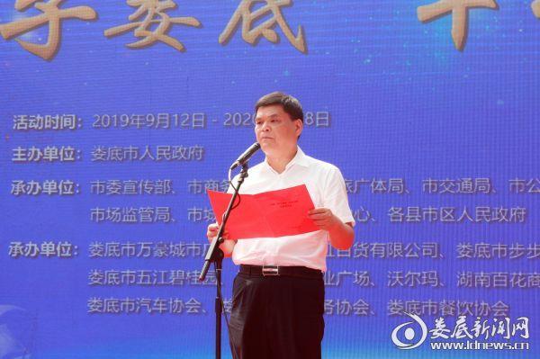 (市政府副市长、市公安局局长王成良讲话)