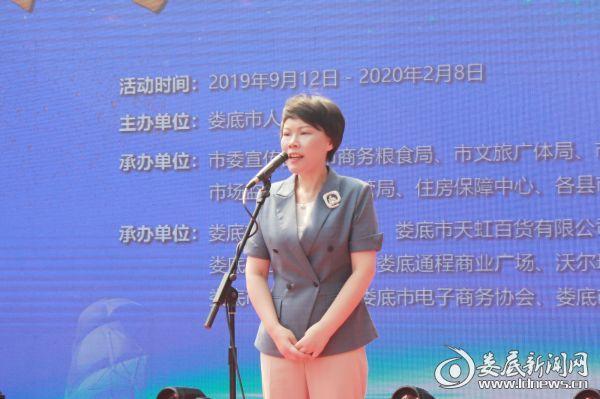 (市委常委、市政府常务副市长张希慧宣布活动启动)