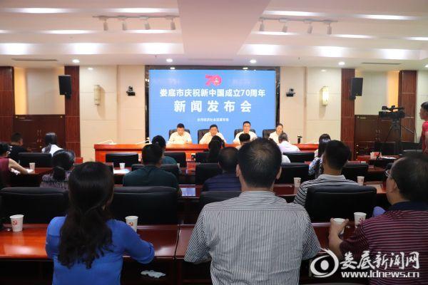 """<b>壮丽70年 奋斗新时代丨娄底市经济社会发展稳步""""上楼""""</b>"""