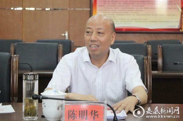 市人大常委会副主任陈明华讲话