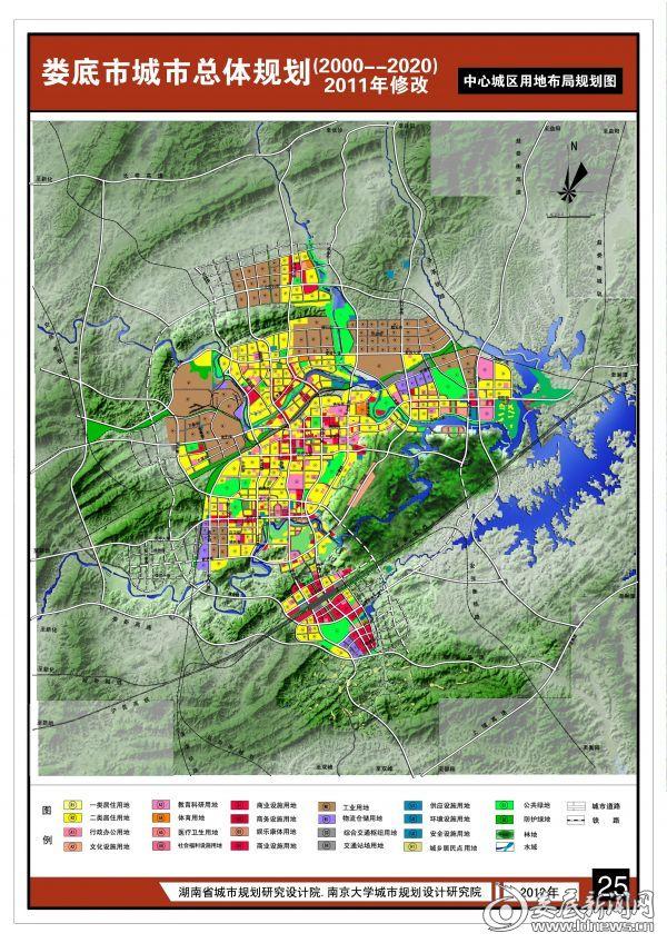 娄底市城市总规图2011版