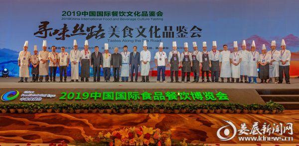 青树坪淮山在2019年中国国际食品餐饮博览会上备受青睐