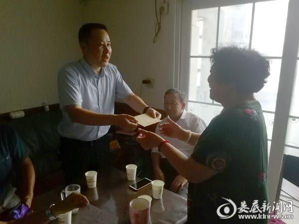 <b>涟源市退役军人事务局开展迎接新中国成立70周年走访慰问活动</b>