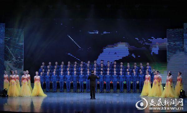 """娄底市国资委举行""""迎国庆·国企之光""""文艺晚会 庆祝新中国成立70周年"""