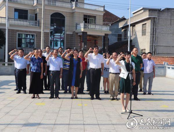 娄底市委宣传部机关党支部赴贺国中故居开展主题教育现场学习活动